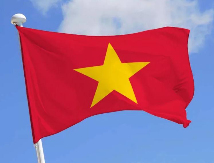 Страны: Вьетнам. Краткая информация о стране и различных сторонах жизни жителей Вьетнама.