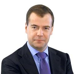 ВЦИОМ провел опрос россиян об оценке работы Правительства Дмитрия Медведева