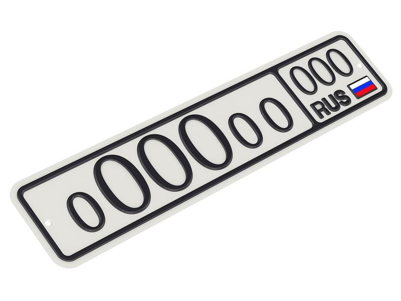 МВД России разрабатывает механизм реализации установки электронных чипов в госномера автомашин