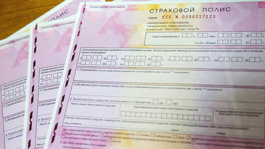 Проект документа Банка России о новых тарифах ОСАГО