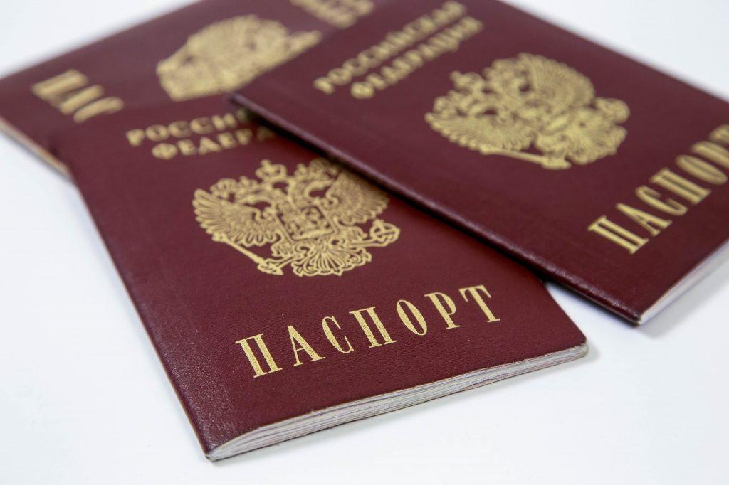 Паспорта около полутора миллионов россиян оказались недействительными