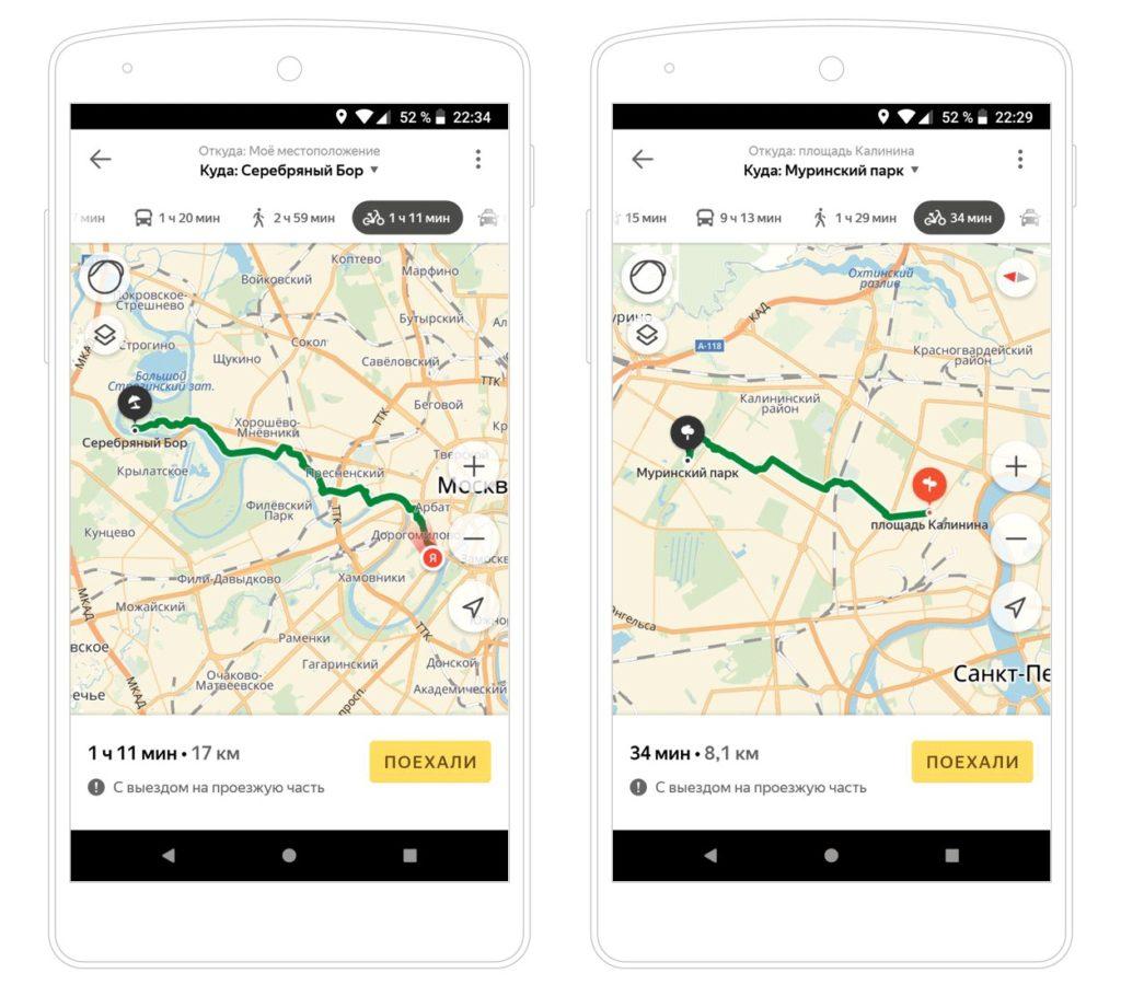 Яндекс.Карты научились строить маршруты для велосипедистов