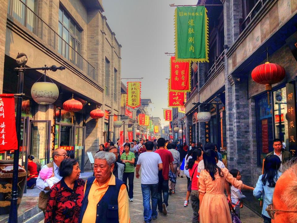 О пенсиях в Китайской Народной Республике