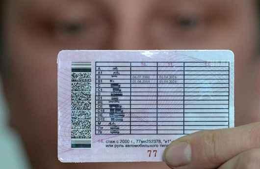 С 3 августа за получение биометрического загранпаспорта и водительского удостоверения надо будет заплатить больше