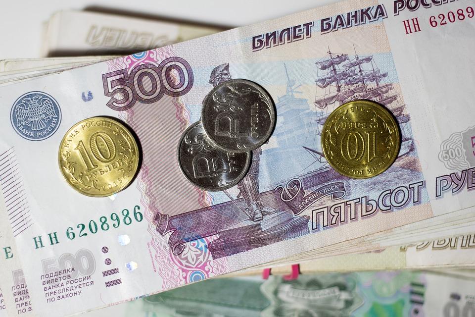 Минэкономразвития предложило учесть повышение НДС на 2% в тарифах ЖКХ