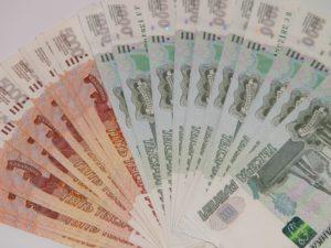 34 335 рублей составила медианная зарплата в России в апреле 2019 года