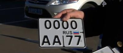 ФАС предложила тарифы на изготовление номеров для автотранспорта