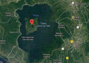 Остров, находящийся в озере в кратере вулкана