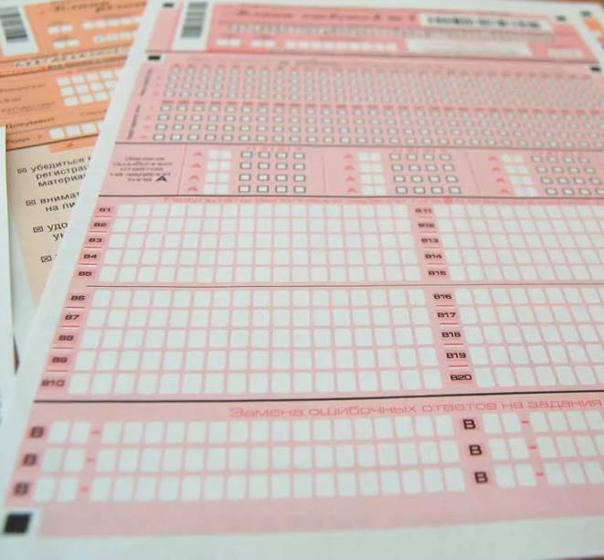 Установлено минимальное количество баллов ЕГЭ, которое необходимо набрать для получения аттестата