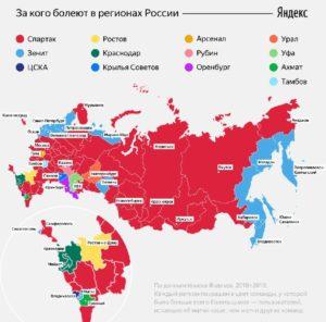 Яндекс: За какие футбольные клубы болеют в регионах РФ