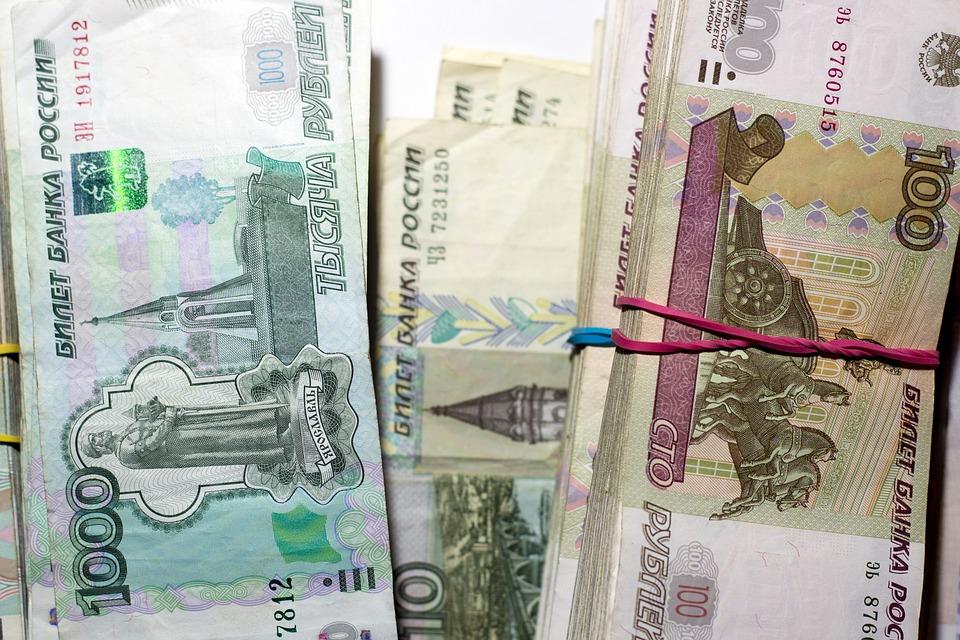 В России установлен прожиточный минимум за II квартал 2019 года