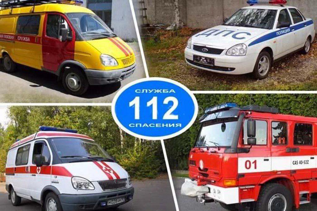 Знания, которые однажды могут спасти вам жизнь или, что говорить при звонке в службу спасения – 112