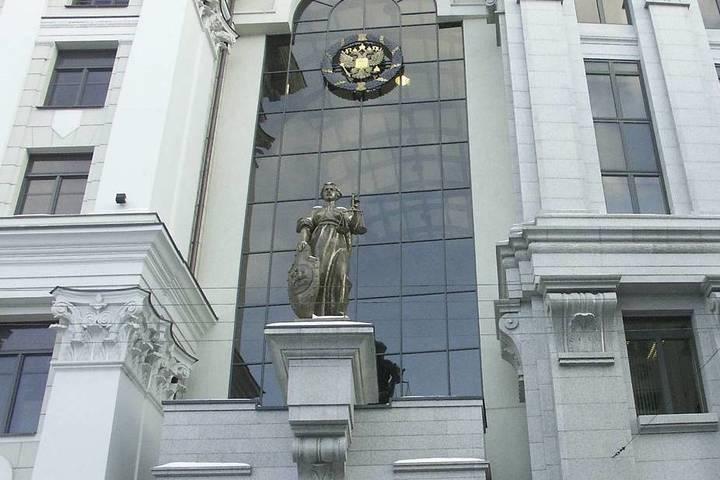 Разъяснение  Верховного суда России по порядку наказания за нарушение самоизоляции