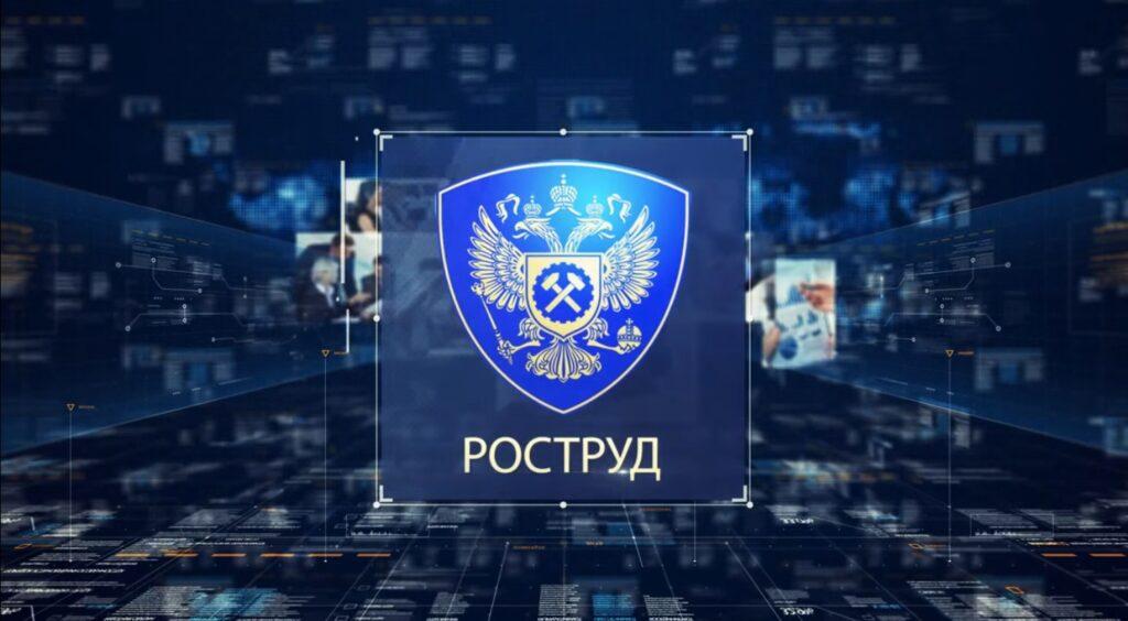 Какие дни отдыха будут у россиян в 2021 году