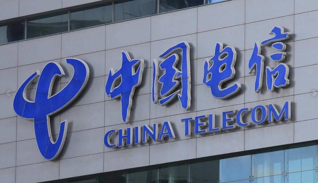 China Telecom запускает телефонные звонки с квантовым шифрованием на смартфоны