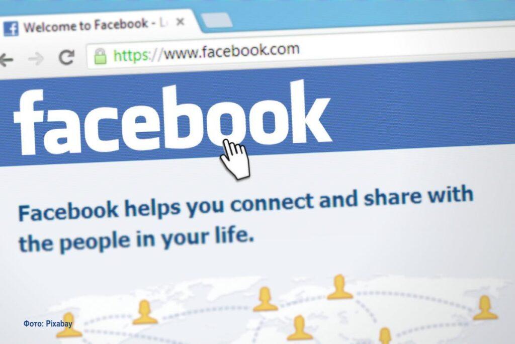 Данные, украденные из Facebook, также включают номер телефона самого Марка Цукерберга
