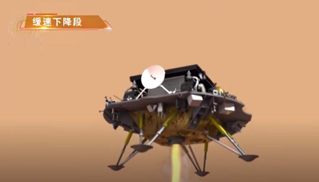 Китайский космический аппарат опустился на Марс. Американцы больше не единственные на Марсе.