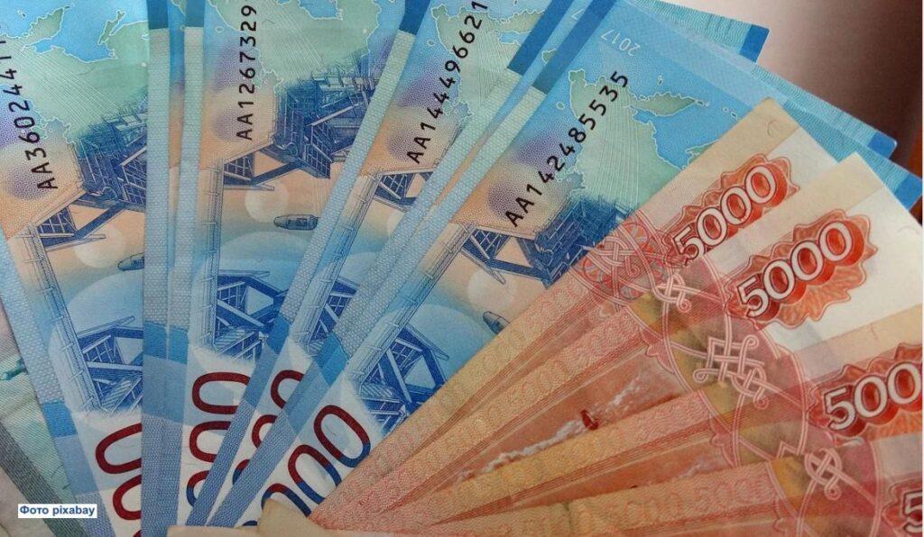 Половина работающих россиян получала в месяц «на руки» в 2020 году менее 29 тысяч рублей зарплаты