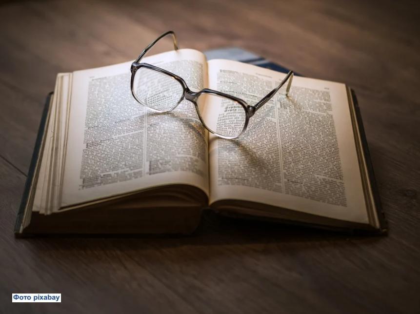 Очки для чтения - что нужно знать о них и есть ли лучшая альтернатива?