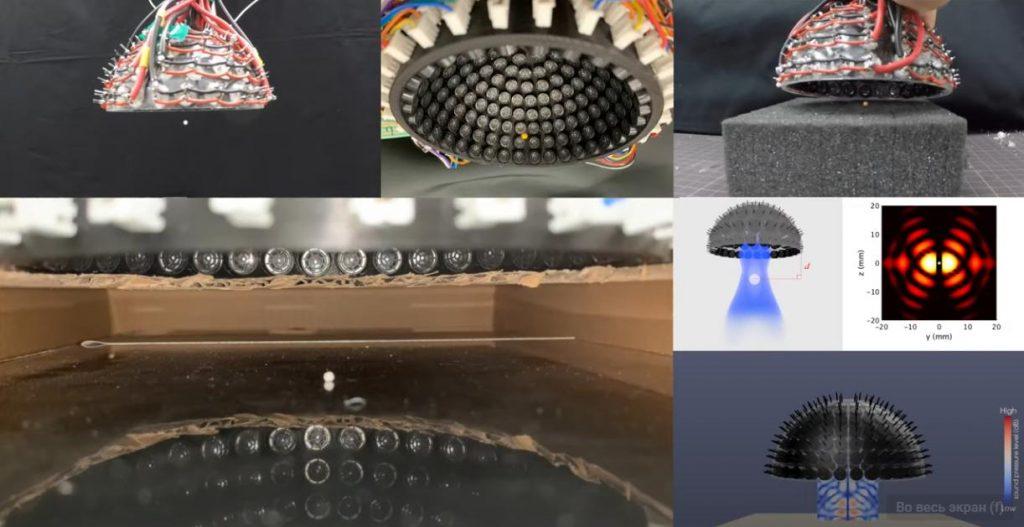 Ученые представили работающий метод левитации с использованием только звука