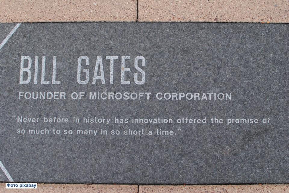 Билл Гейтс инвестирует в стартап, который производит мясо из ... вулканического микроба